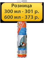 Sikaflex® AT-Connection Универсальный строительный герметик для стыковых швов